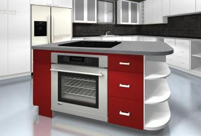 IKEA kitchen islands: your own cooking and baking center